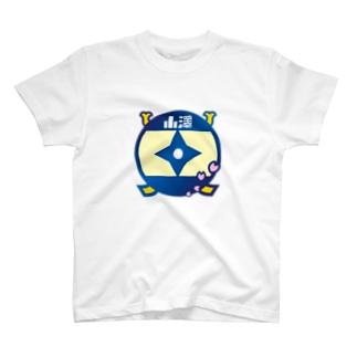 パ紋No.2838 小澤 T-shirts
