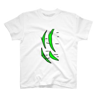 風タイプの斬撃 T-shirts
