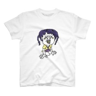 MU T-shirts
