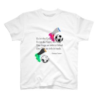 サッカー(デットマール・クラマー) T-shirts
