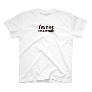 I'm not imaichi T-shirts