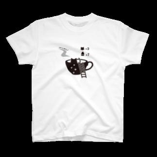 影屋のCAT or MILK ? T-shirts