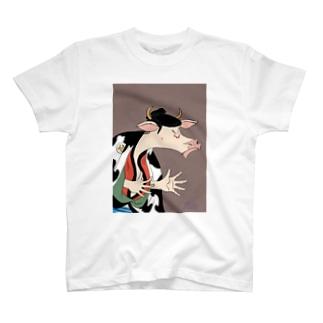 丑世絵 T-shirts