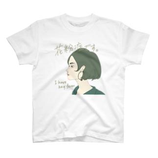 花粉症の服です T-Shirt