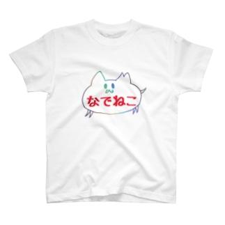 さくらちゃん なでねこレインボー T-shirts