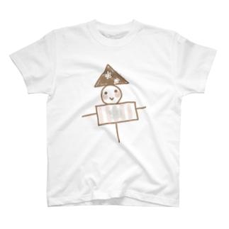 かかし丸ちゃん T-shirts