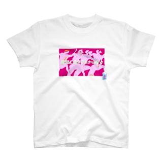 瞬間に生きてるから我々 T-shirts