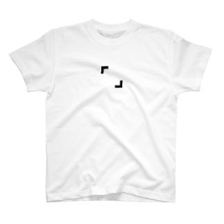 かぎかっこ T-shirts