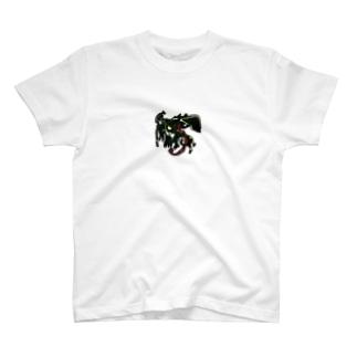 神話生物 T-shirts