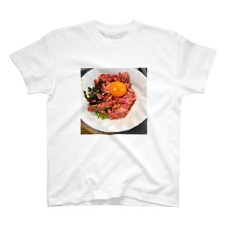 ユッケいかがですか T-shirts