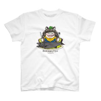 たぬきさんとバラムツ T-shirts