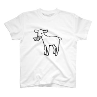 イライラを食べてくれるヤギ T-Shirt