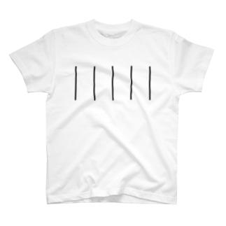 菅原商店のComic Line - 10 T-shirts