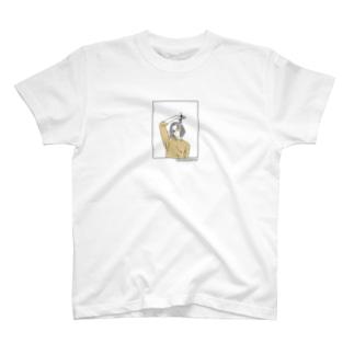 Daydreaming girl 04 T-shirts