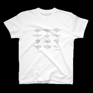 現代美術二等兵のたれびんバリエーション T-shirts