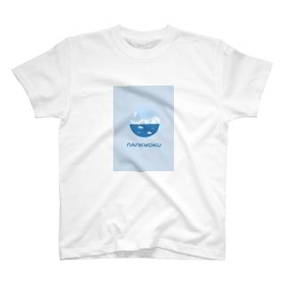 なんきょく T-shirts