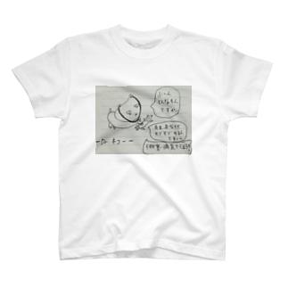 Dr . ネコー  T-shirts
