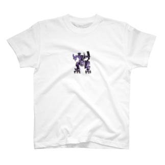 戦闘ロボット T-shirts