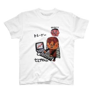 蝉プロくん (セミプロ) T-shirts
