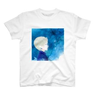 """""""正しさ-EP""""ジャケデザイン T-shirts"""