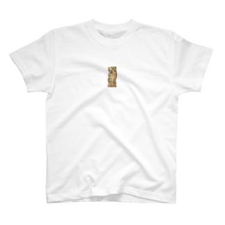 ミュシャ 「四つの花 アイリス」 T-shirts