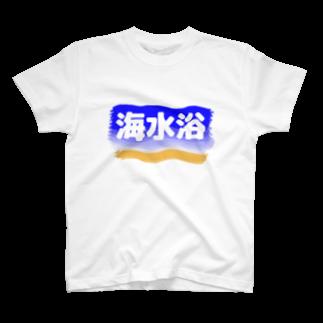 【公式】USJDM.netの海水浴 T-shirts
