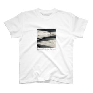 シンビルの谷間 T-shirts