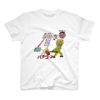 バチコーン Tシャツ T-shirts