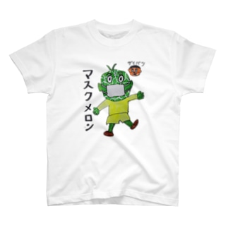 マスクメロン T-shirts