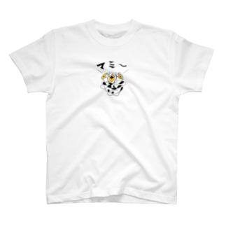 ツバメのヒナ T-shirts