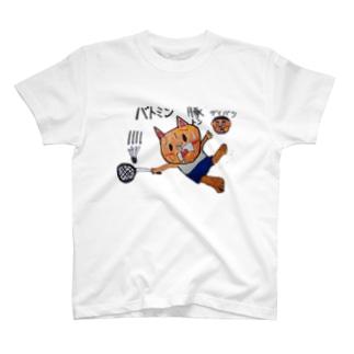 バトミン豚(トン) バトミントン T-shirts