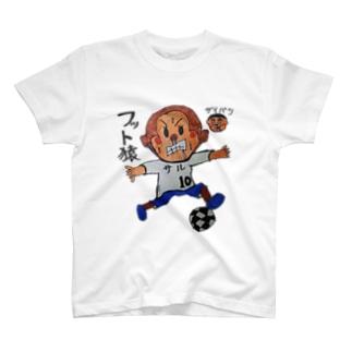 フット猿 (フットサル) T-shirts