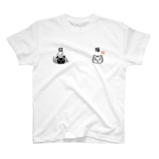 タイガー&ドラゴン(両面) T-shirts