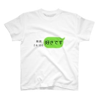 とある青春のIページ T-shirts