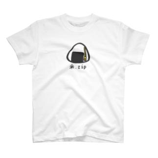 米.zip T-shirts