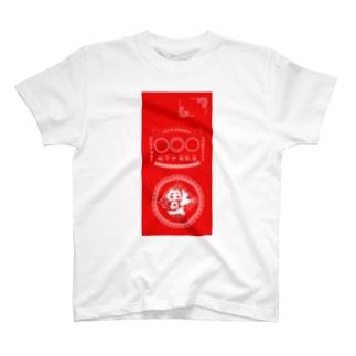 中国柄 レッド T-shirts