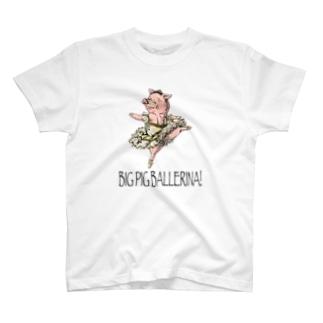 BIG PIG BALLERINA! Princess Aurora T-shirts