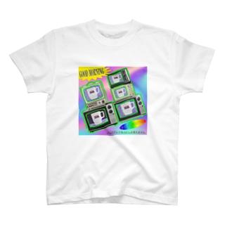 グッドモーニングTシャツ T-shirts