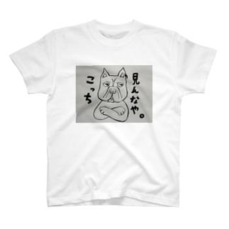 ぱぱてぃ T-shirts