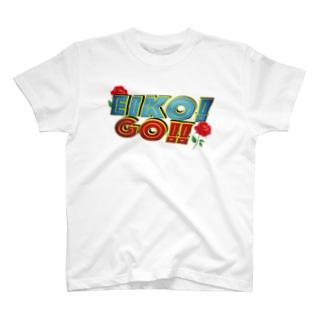 EIKO!GO!!オフィシャルショップのEIKO!GO!! Tシャツ T-shirts