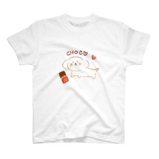 チャコとチョコ🍫 T-shirts