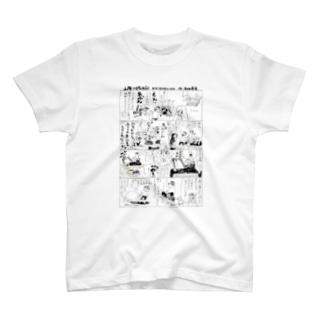 山奥の嫁日記 T-shirts