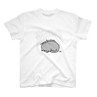 ゴメンにゃさい T-shirts