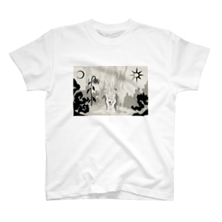 I Don't like for Vincent van Gogh life モノクローム T-shirts