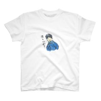 おひげの冬 T-shirts