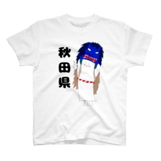 ユリンさんデザイン(地域別バージョン) T-shirts