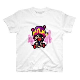 ぴえんちゃん🥺 T-shirts