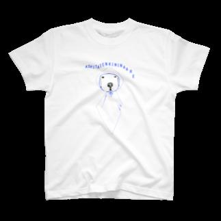 NIKORASU GOのあした天気になあれ T-shirts