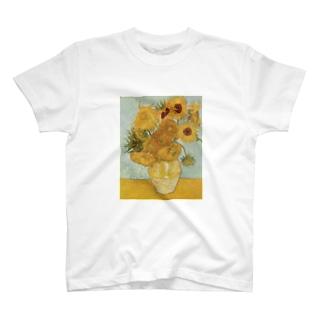 ゴッホ / 『ひまわり』1888年8月 T-shirts