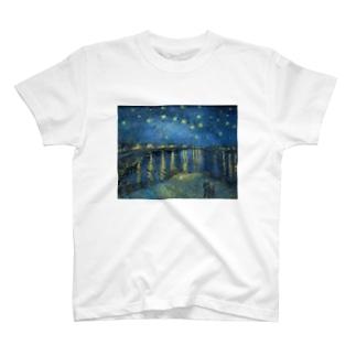 ゴッホ / 『ローヌ川の星月夜(英語版)』1888年9月 T-shirts